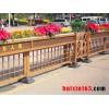 木纹铝合金护栏|防腐道路护栏|园林护栏