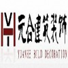 北京三合众鼎装饰工程有限公司