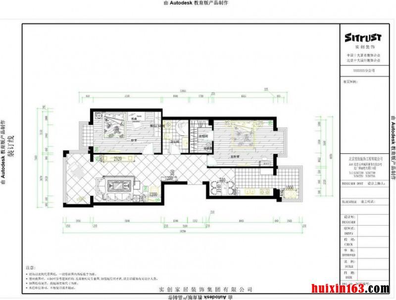 金隅丽景苑90平米二居室现代简约装修效果图