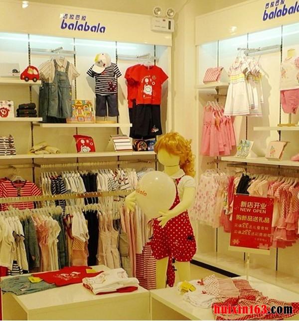 r540平米童装店装修设计效果图 日期
