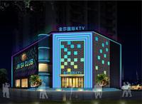 3500金沙国际KTV设计装修效果图 (8)