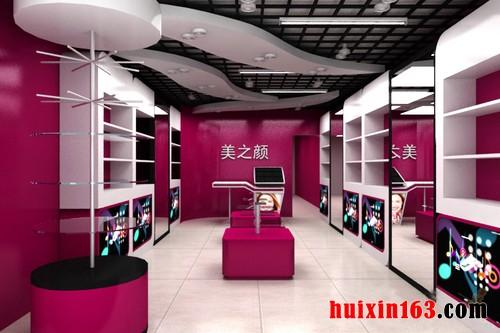 89平化妆品店装修设计效果图