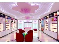 95平米化妆品店装修设计效果图 (5)