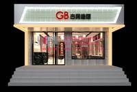 560平米美发店装修设计效果图 (6)