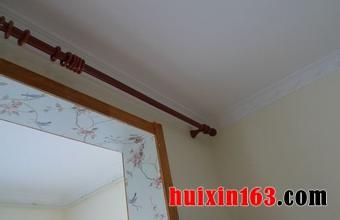 室内装修装饰窗帘杆安装