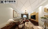 江门古寨90平米两居室美式风格装修效果图 (4)