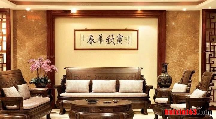 中式古典家具的架构