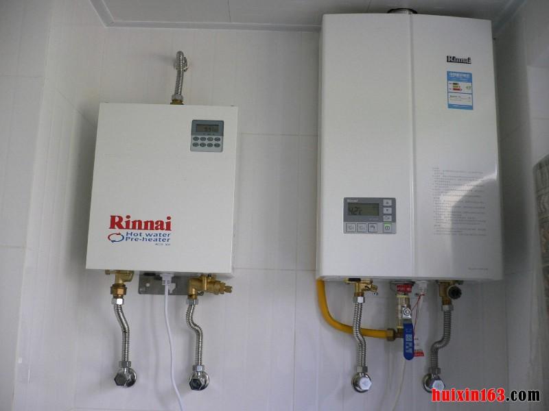 林内燃气热水器质量好吗